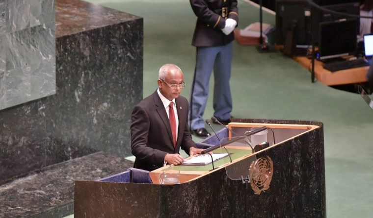 The UN was born out of a belief in the sanctity of human freedom and of self-determination – President Solih addresses the UN General Assembly